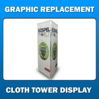 Cloth Fold-Up Tower Display - Graphic Replacement