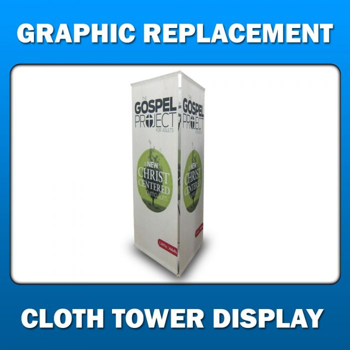 4ft x 9ft  Cloth Fold-Up Tower Display - Graphic Replacement
