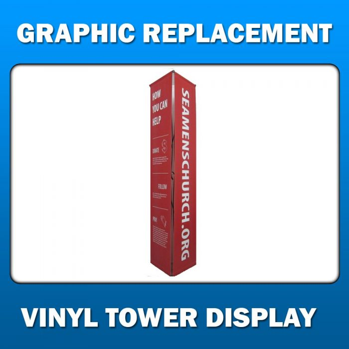3ft x 8ft  Vinyl Fold-Up Tower Display - Graphic Replacement