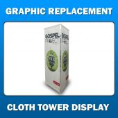4ft x 12ft  Cloth Fold-Up Tower Display - Graphic Replacement