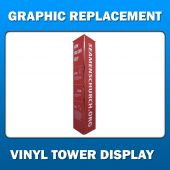 3ft x 10ft  Vinyl Fold-Up Tower Display - Graphic Replacement