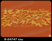 B-24747 - Kihei - Apparel Template
