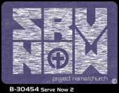 B-30454 - Serve Now 2 - Apparel Template